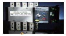 南京双电源转换开关价格