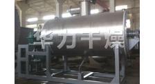 耙式真空干燥机厂家
