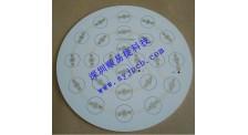 SMT激光钢网供应商
