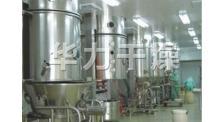沸腾制粒干燥机销售