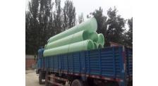 北京玻璃钢保温管公司