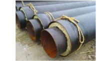 钢套钢保温钢管批发