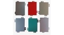 喷粉末铝单板价格
