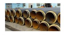 保温钢管生产厂家