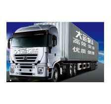 扬州到北京的物流专线扬州到北京的物流公司