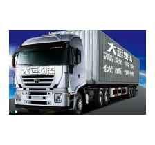 扬州到成都物流服务运输公司