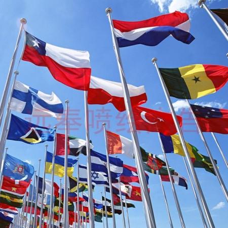 广东珠海旗帜厂家批量生产