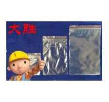 广东密封袋生产商