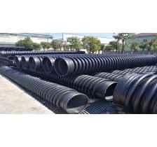 HDPE缠绕增强管批发