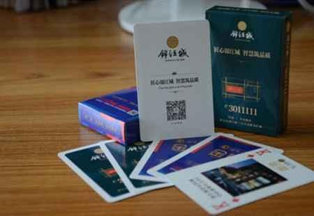 订制广告扑克牌