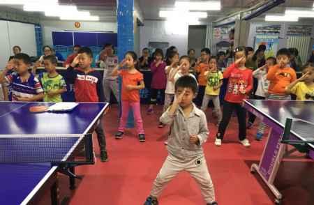 弘翔乒乓球培训