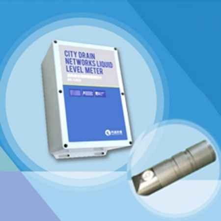 排水管网流量液位在线监测仪