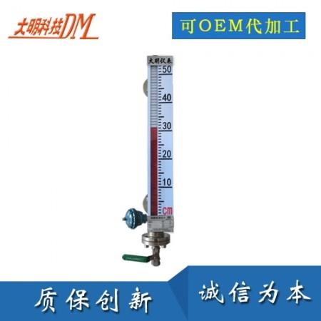 不锈钢高温常压远传型磁翻板液位计