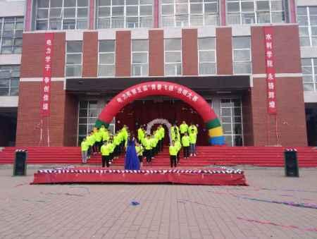 淄博信息工程学校