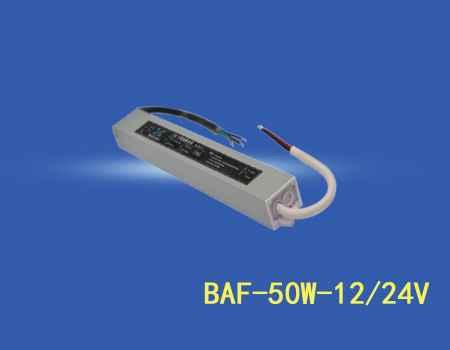 IP67电源