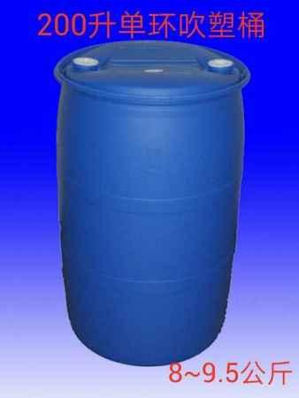 200升单环吹塑桶