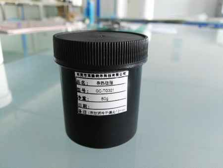 耐高温导热硅脂
