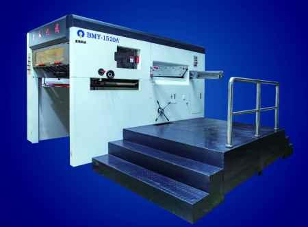 BMY1520A半自动模切压痕机