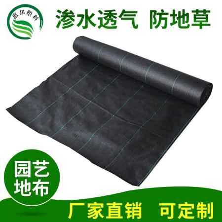 高品质农用防草布供应商