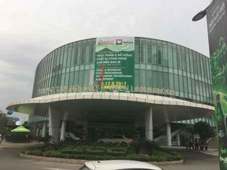 8月越南国际食品及包装机械展