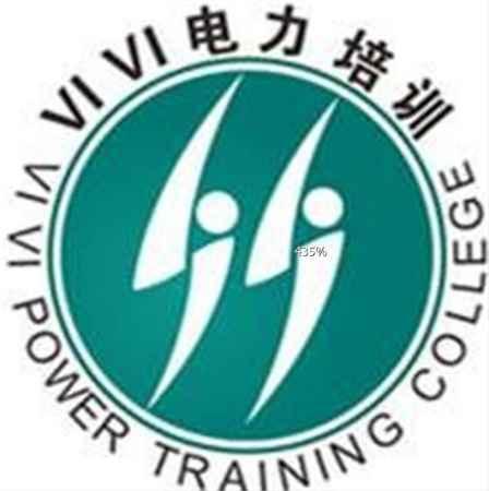 江西国网会计类教育培训
