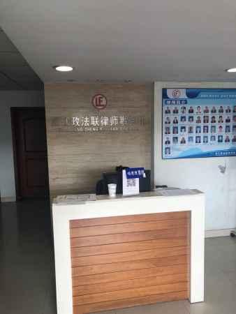 杭州离婚专业律师