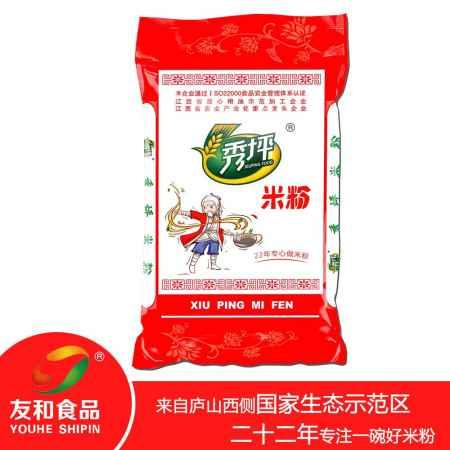 江西健康营养米线销售商