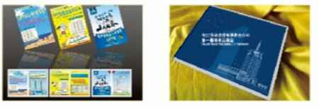 黑龙江画册设计印刷