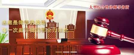 广州辩护律师哪家好