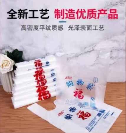 塑料袋生产销售