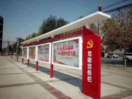 陕西文化宣传栏个性设计