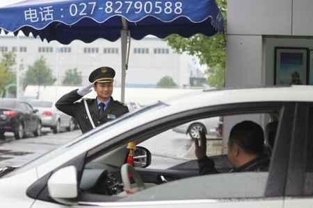 武汉保安公司选哪家
