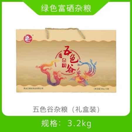 五谷杂粮礼盒批发