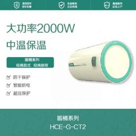 广东电热水器