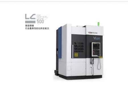 青岛LC500销售