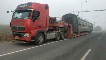 火车车厢运输公司