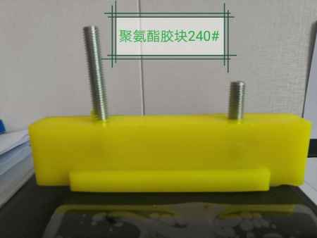 北京聚氨酯胶块厂家供应