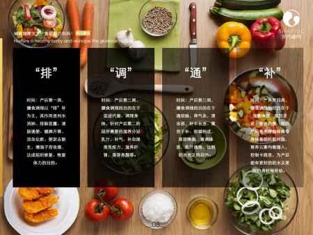 月子餐如何搭配营养