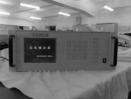 北京无线电高度表等效高度模拟器生产厂家