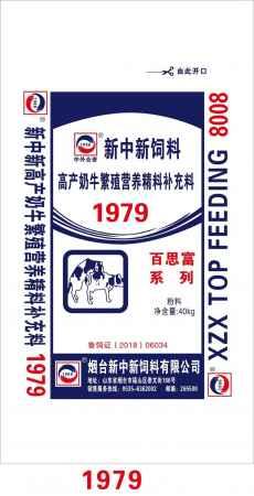 高产奶牛繁殖营养精料补充料1979