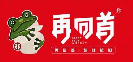 上海再回首加盟